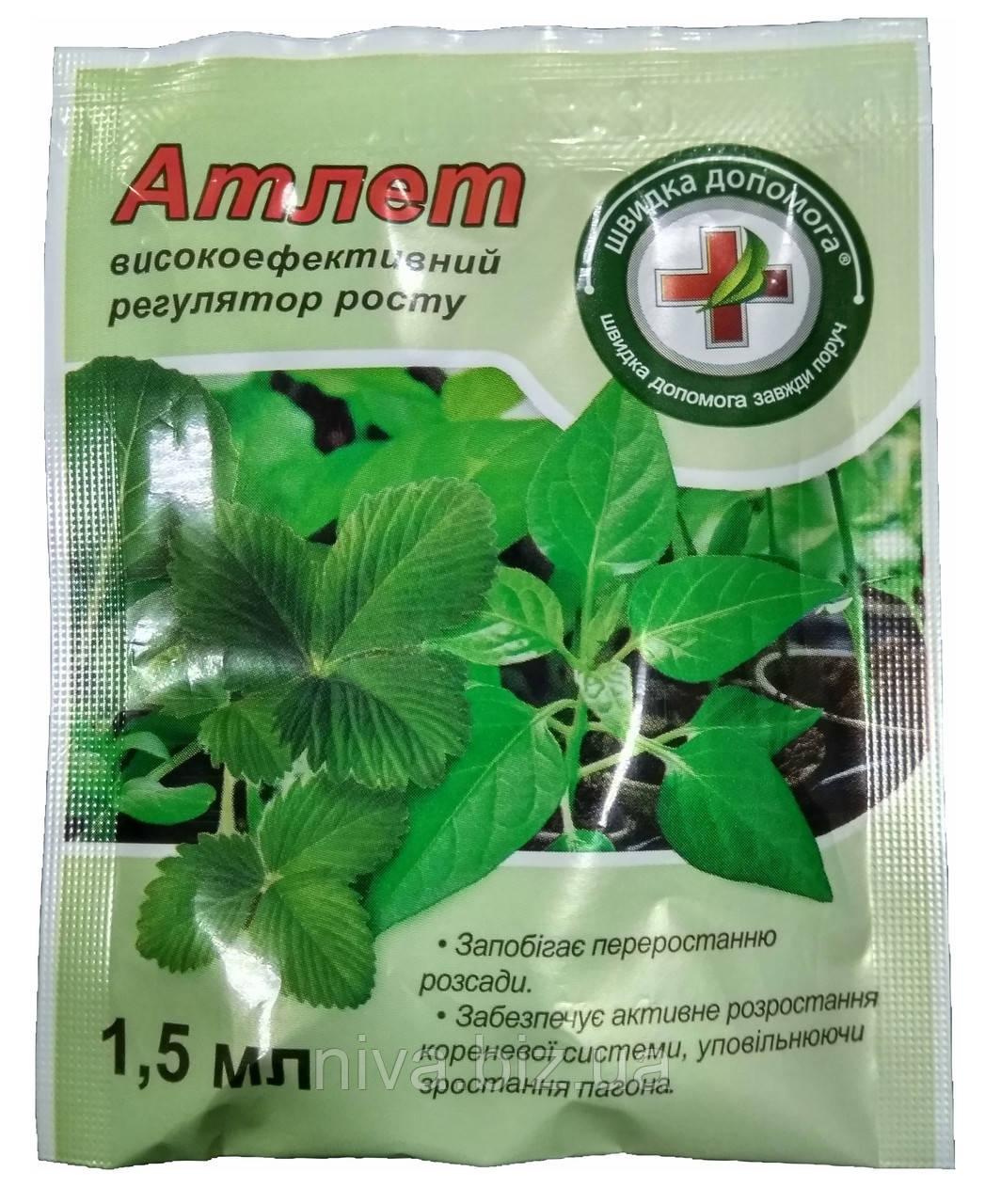 Атлет стимулятор росту рослин Україна 1,5 мл