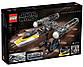 Lego Star Wars Звёздный истребитель Y-wing 75181, фото 2