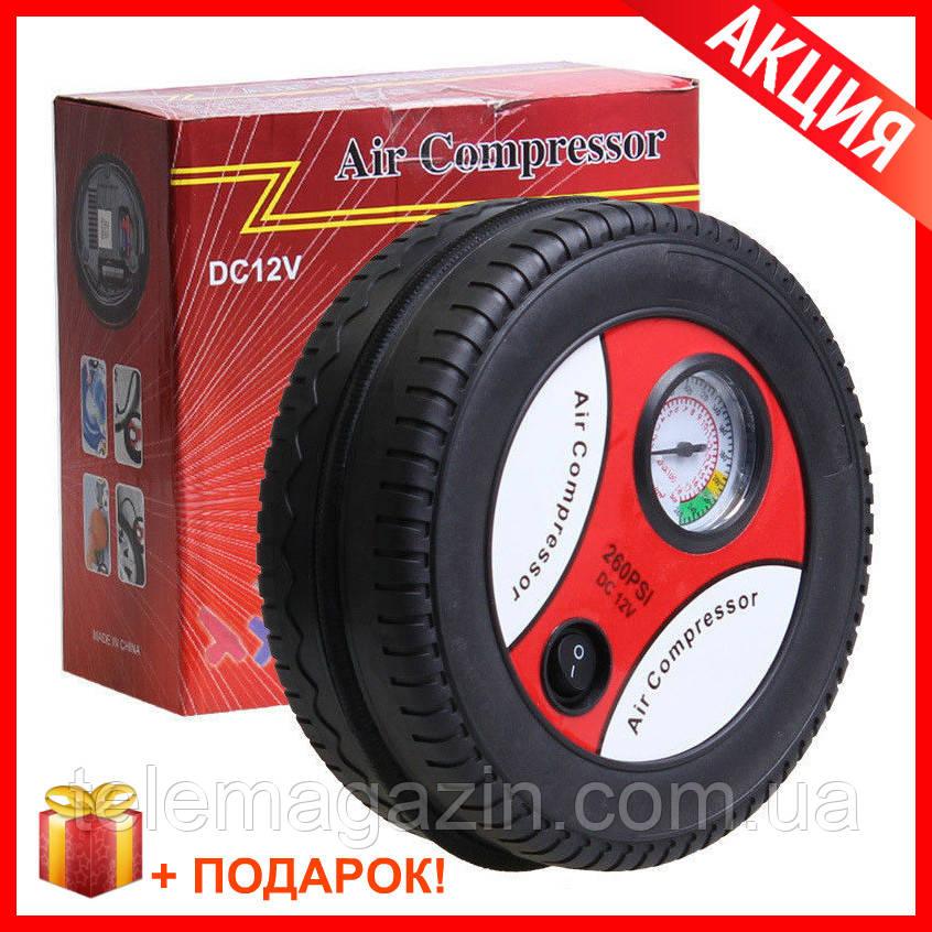 Компрессор Автомобильный Насос Air Compressor  260 PSi DC 12V Лучший и недорогой выбор + Подарок!