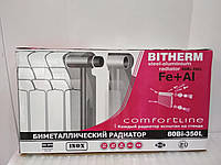 Биметаллический радиатор Biterm Evro 350*80*80