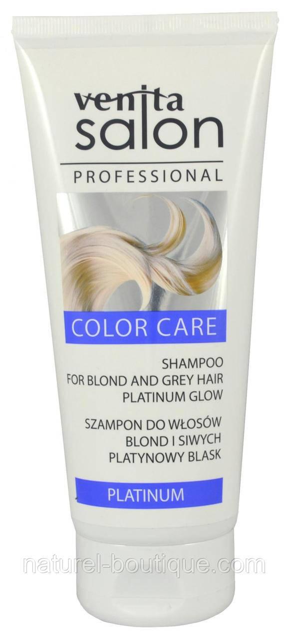 Шампунь нейтрализация желтого оттенка  Venita Salon Shampoo Platinum for blond and grey hair