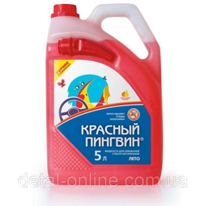 Жидкость для омывания стекол автомобиля Красный Пингвин (лето) (5л)