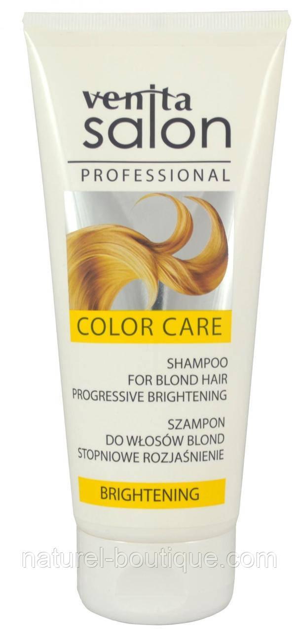 Шампунь постепенное осветление Venita Salon  Shampoo Brightetning for blond hair