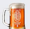 Пивной бокал с именной гравировкой Milan ACM
