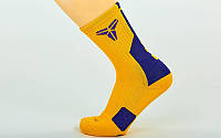 Носки спортивные для баскетбола COL302 (желтый-синий, р.40-45)