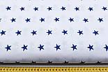 Ткань с синими классическими звёздами на белом фоне (№160)., фото 2