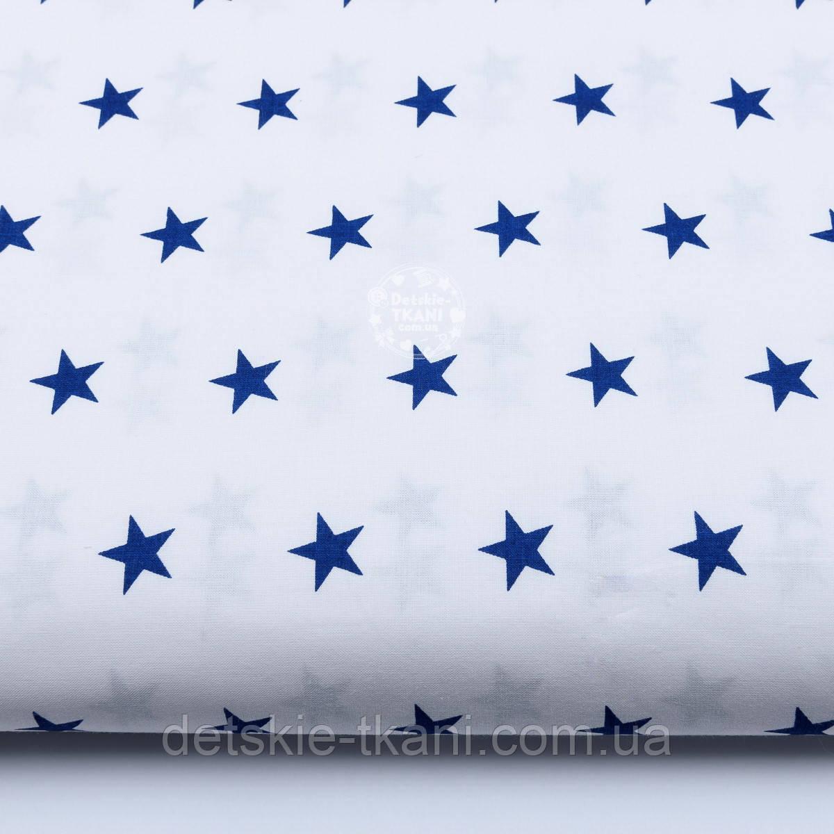Ткань с синими классическими звёздами на белом фоне (№160).