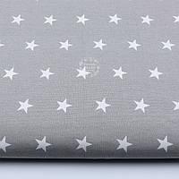 Бязь с классическими белыми звёздочками на сером фоне, 135 г/м2 плотность (№8).