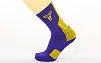 Носки спортивные для баскетбола COL302 (синий-желтый, р.40-45)