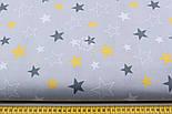 """Ткань """"Звёздный карнавал"""" с жёлтыми и графитовыми звёздами на сером фоне, № 1039а, фото 2"""