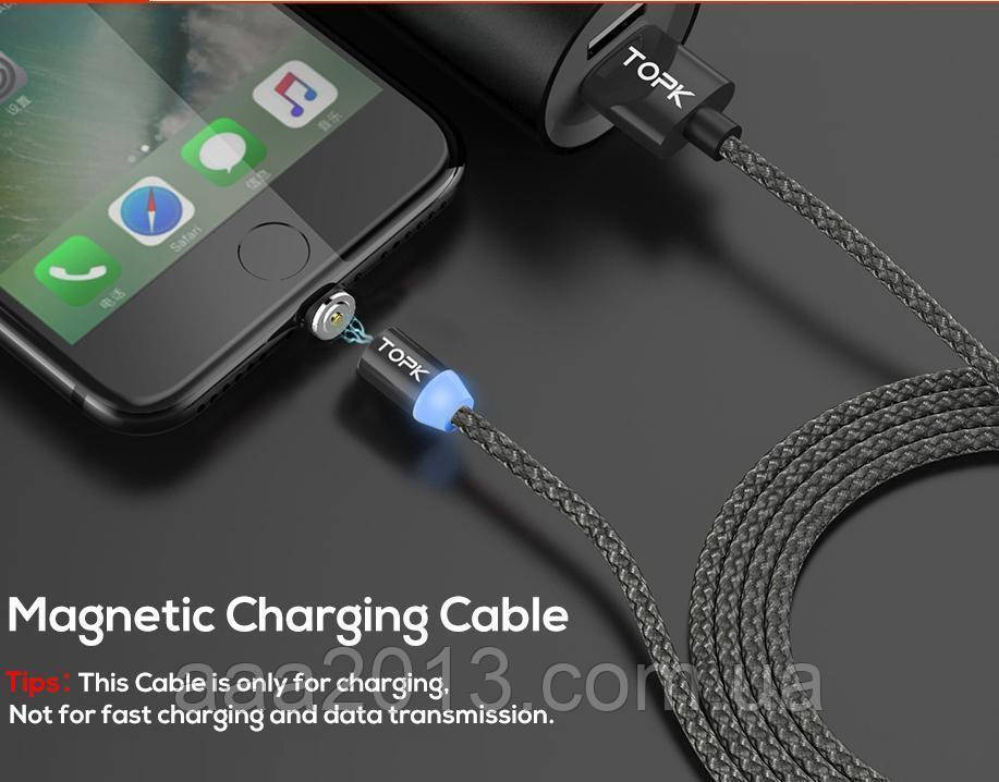 Магнитный  переходник для зарядки iPhone АЙФОНОВ  (IOS) , адаптер, кабель питания