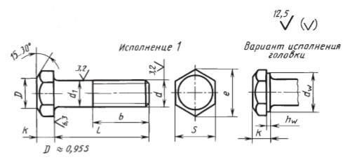 """Болт ГОСТ 7805-70 купить """"Крепсила"""""""