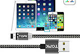 Магнитный  переходник для зарядки iPhone АЙФОНОВ  (IOS) , адаптер, кабель питания, фото 10