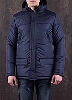 """Куртка мужская зимняя синяя DarkSide """"All Black"""". Куртка чоловіча зимова.ТОП КАЧЕСТВО!!!ТОП КАЧЕСТВО!!!, фото 1"""