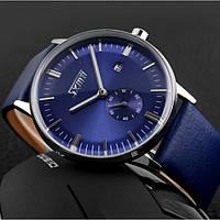 Skmei 9083 submarine  мужские  классические часы, фото 1