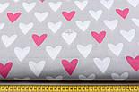 Тканина бавовняна з малиновими і білими серцями на сірому фоні №468а, фото 2