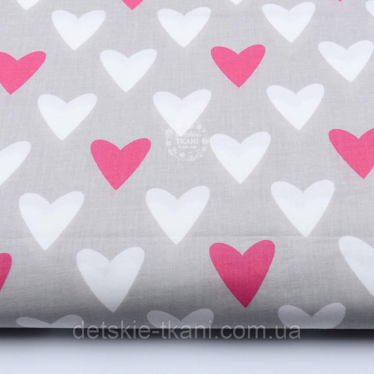 Тканина бавовняна з малиновими і білими серцями на сірому фоні №468а