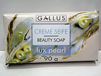 Косметическое мыло Gallus с экстрактом жемчуга