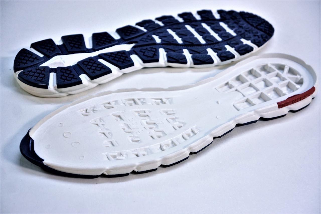 Подошва для обуви мужская 5455 бело-синяя  р.39,41,45
