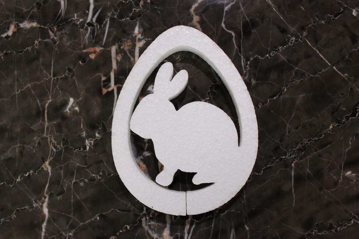 """Яйцо """"Пасхальный кролик из пенопласта №2"""" 19 см"""