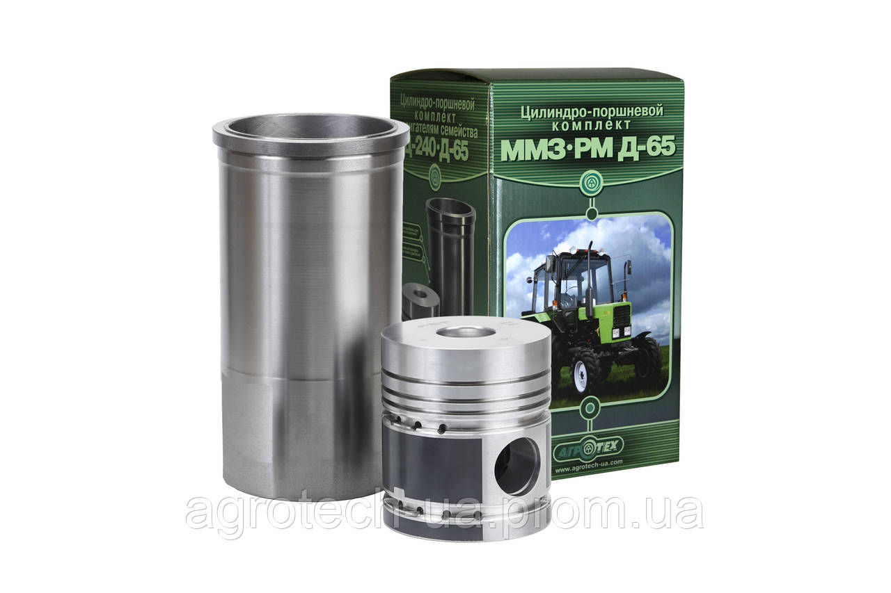 Поршнекомплект МТЗ - 80