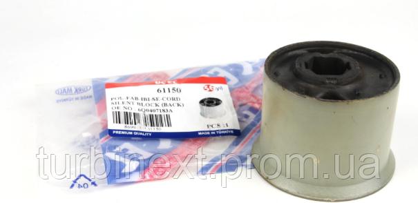 Сайлентблок рычага (переднего/сзади) VW Caddy 03- (вставка усиленая ремонтная) UCEL 61150