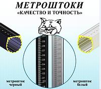 Метрошток МША-3,3 (3,5) и МША-4,3 (4,5) сертифицированный, фото 1