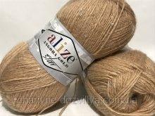 Пряжа для ручного вязания (мохеровая с пайетками) Angora Gold Star Alize/Ангора Голд Стар Ализе