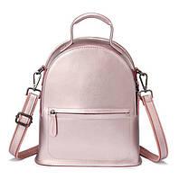 Рюкзак сумка (трансформер) женский городской кожаный  (розовый)