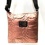 Стьобані сумки на плече (синій)23*24см, фото 2