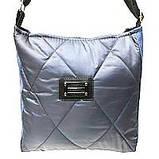 Стьобані сумки на плече (синій)23*24см, фото 8