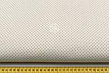 """Бязь """"Шпильки"""" с точками коричневого цвета на кремовом фоне № 259а, фото 2"""