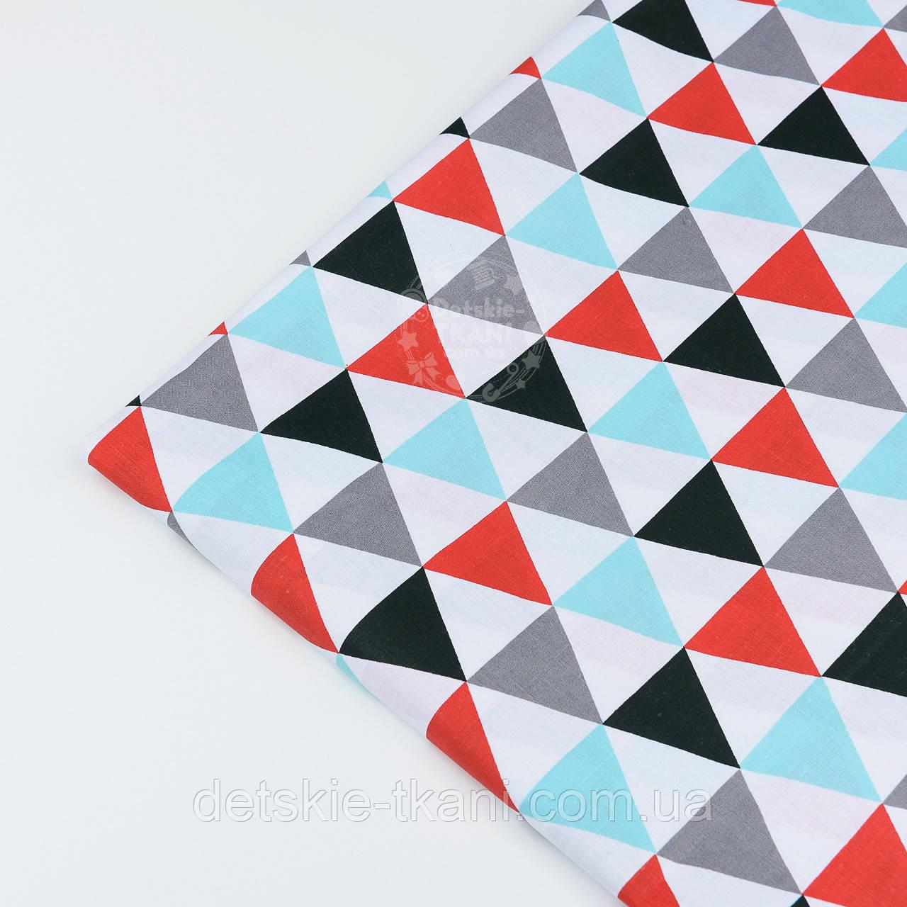 """Лоскут ткани """"Треугольники серые, бирюзовые, красные"""", №1205а"""