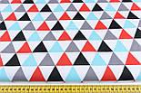 """Лоскут ткани """"Треугольники серые, бирюзовые, красные"""", №1205а, фото 4"""