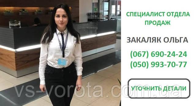 Узнать цены на промышленные и гаражные ворота РИТЕРНА в городе Чернигов, Сумы, Винница, Полтава