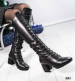 Шикарные женские кожаные сапоги с красивой шнуровкой, фото 3