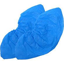 Бахилы одноразовые полиэтиленовые синие 50 пар 45790