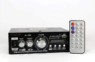 Усилитель звука UKC AMP 699
