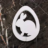 """Яйцо """"Пасхальный кролик №2"""" 15 см"""
