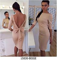 Выразитильное платье-футляр с красивой открытой спиной и бантом сзади Nolina