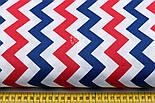 Ткань хлопковая с широким сине-красным зигзагом № 428, фото 2