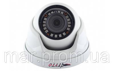 5МП всепогодная купольная камера Tyto HDC 5D36s-HK-20 (DIP)