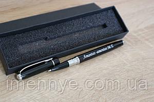 Подарочная именная ручка