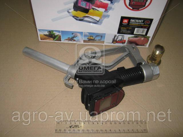 Пистолет топливозаправочный со встроенным счетчиком DK15A <ДК> (ВИДЕО)