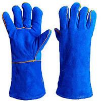 Краги 4508 сварщика с подкладкой, синие, р10