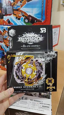 Волчок Beyblade Legend Spriggan Бейблэйд Легендарный Спрайзен B-111 86, фото 2