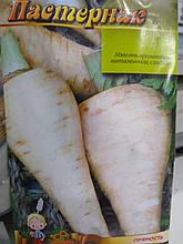 Насіння середньостиглий Пастернак сорт Стимул 20 грам упаковка Україна