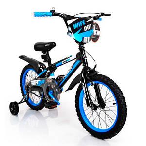 Детские Велосипеды 14 дюймов от 4 лет Рост от 105см