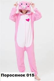 Пижама Кигуруми для всей семьи Поросенок 015 (рост 80-104)