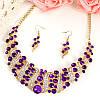 Колье и серьги с фиолетовыми камнями,ожерелье, свадебная бижутерия, фото 2